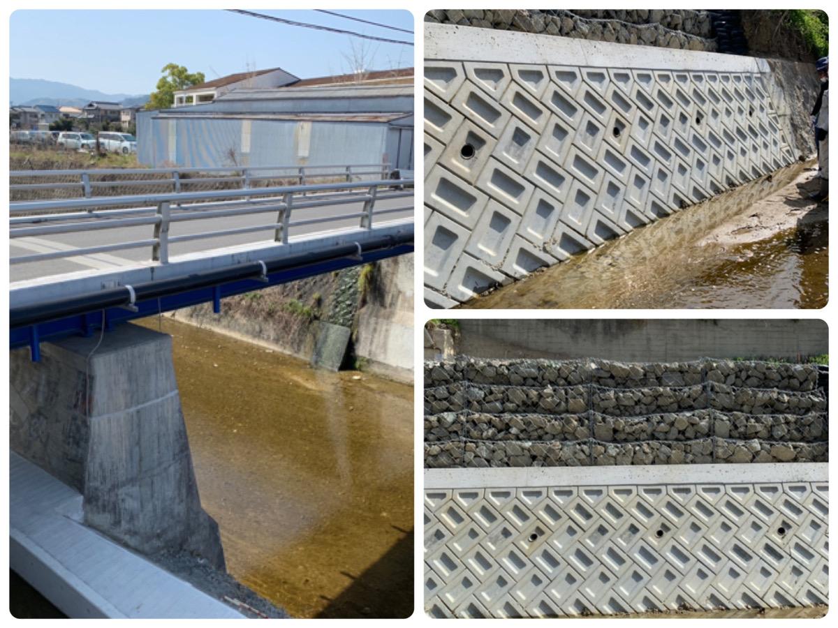 三田水路改修工事完了しました。